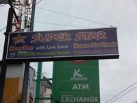SUPER STARの写真