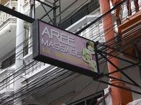 AREEの写真