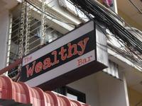 wealthy Barの写真