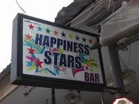 HAPPINESS STARSの写真