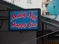 Maew Noy Happy Bar Image