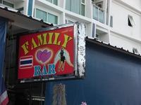 FAMILY BARの写真