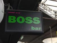 Boss Bar Image