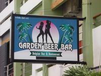 GARDEN BEER BARの写真