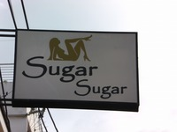 Sugarの写真