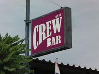 Crew Barの写真
