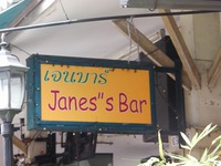Janes''s Bar Image
