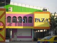Paza Image