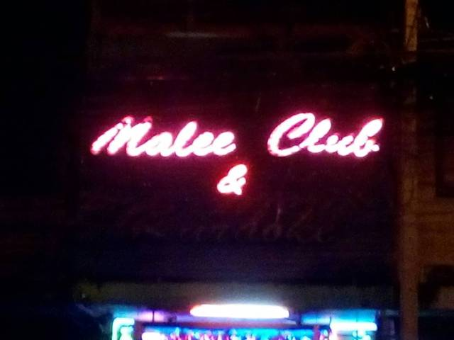 Malee Club&Karaoke Image
