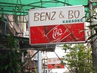 Benz & por Image