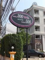 Vonesia Resort Image