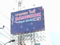 Bangkok Cozy Image