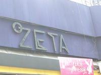 ZETAの写真