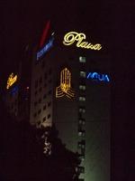 Plaza Complex / Aqua / Cu... Image