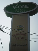 V-One Image