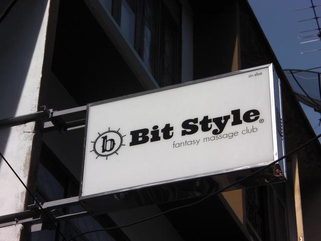 Bit Style Image