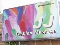 JJ Massage Image