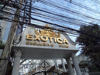 Exotica Image