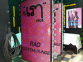 Rao Sena Thumbnail