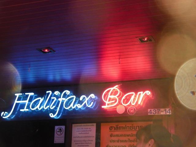Harifax Barの写真