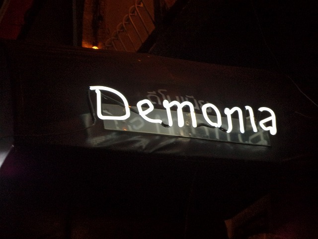 Demonia Image