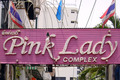 PINK LADYのサムネイル