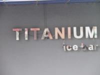 Titanium Image