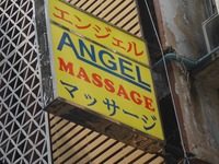 Angel Massage Image