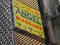 Angel Massage Thumbnail