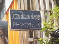 Dream Heaven  Image