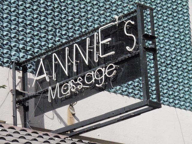 Annies Image