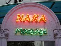 NAKA Massage Image