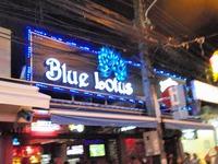 ブルー・ロータスの写真