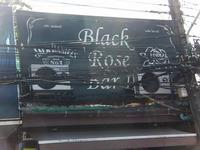 Black Rose Bar Image