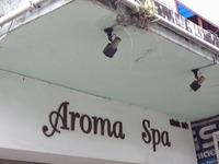 Aroma Spa Image