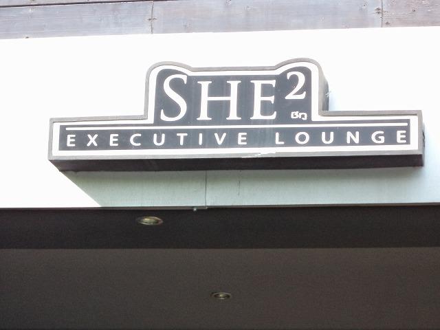 She 2 Image