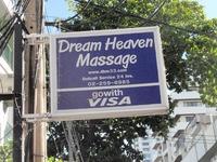 Dream Heavenの写真