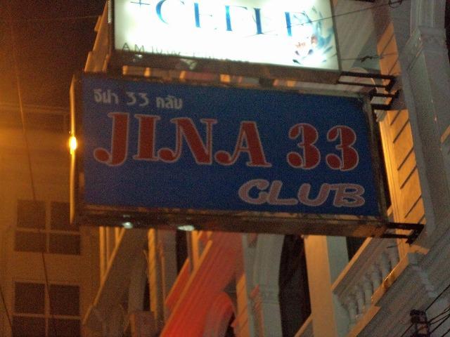 Jina 33 Image