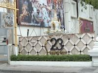S23の写真