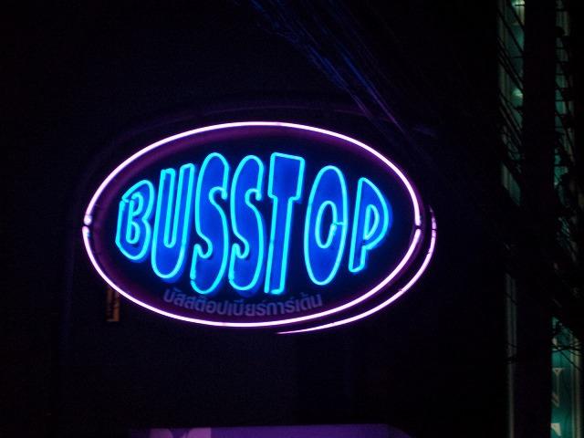 バス・ストップの写真