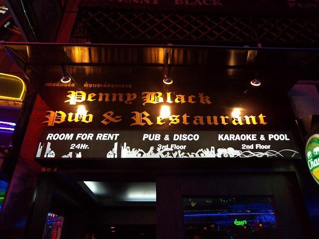 Penny Black Image