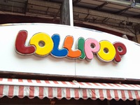 ロリポップ(1F)の写真