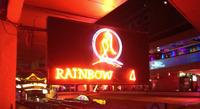 Rainbow 4(2F) Image
