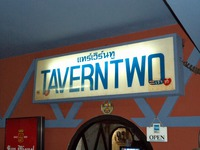 Tavern Two Image