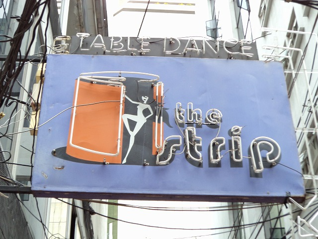 The Strip Image