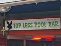 TOP LES POOL BARの写真