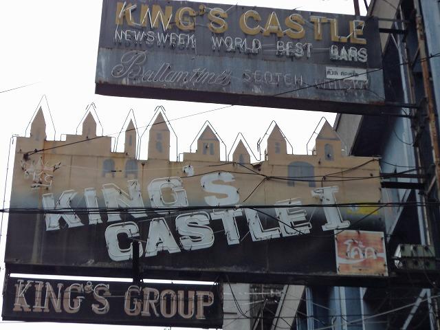 King's Castle 1 Image