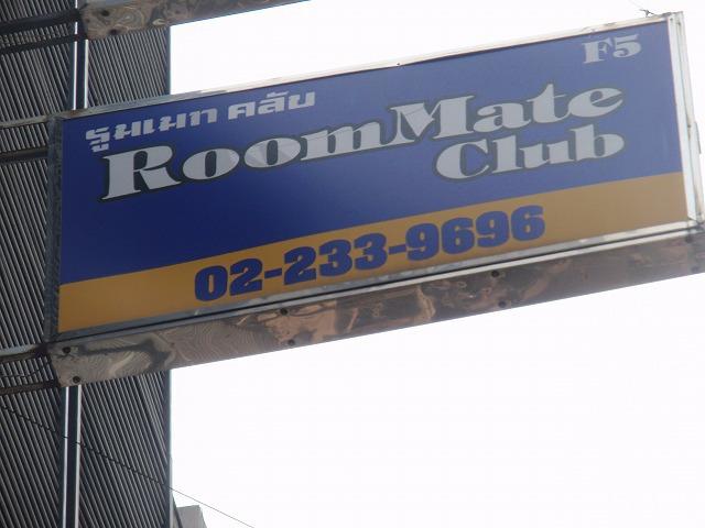 Room Mate(5F) Image