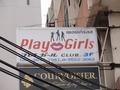 Play Girl(2-3F) Thumbnail