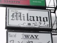 Milan(2F) Image